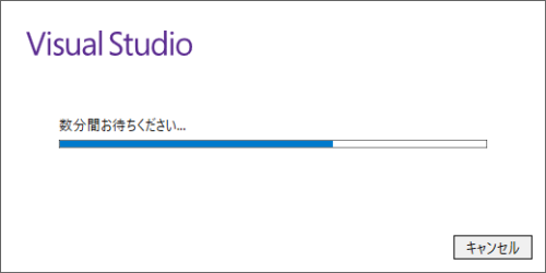 Visual Studio 2017 Installer Capture 1
