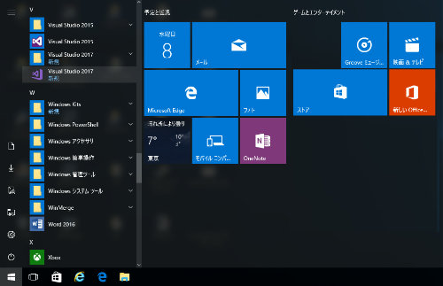 Visual Studio 2017 StartMenu