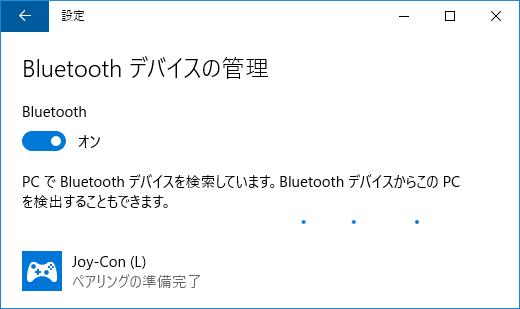 Windows & Nintendo Switch Joy-Con Bluetooth Setting 01