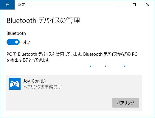 Windows & Nintendo Switch Joy-Con Bluetooth Setting 02