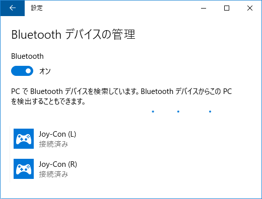 Windows & Nintendo Switch Joy-Con Bluetooth Setting 03