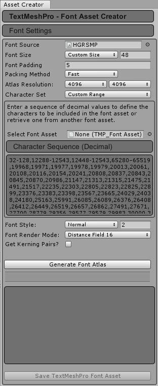 Unity TextMesu Pro Font Asset Creator